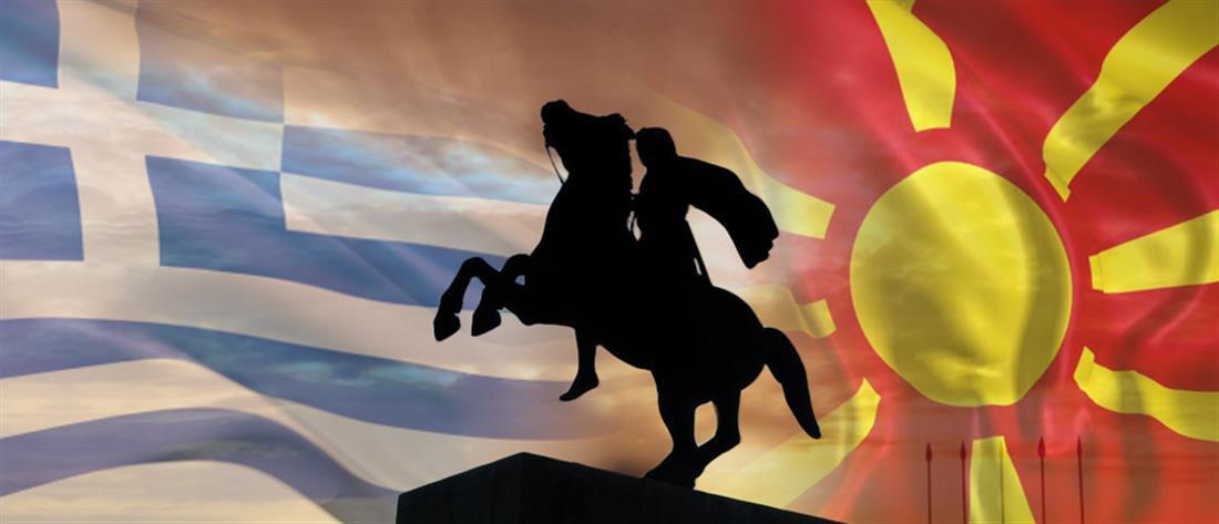 Ο Τσίπρας ενημερώνει ΠτΔ και πολιτικούς αρχηγούς για το Σκοπιανό
