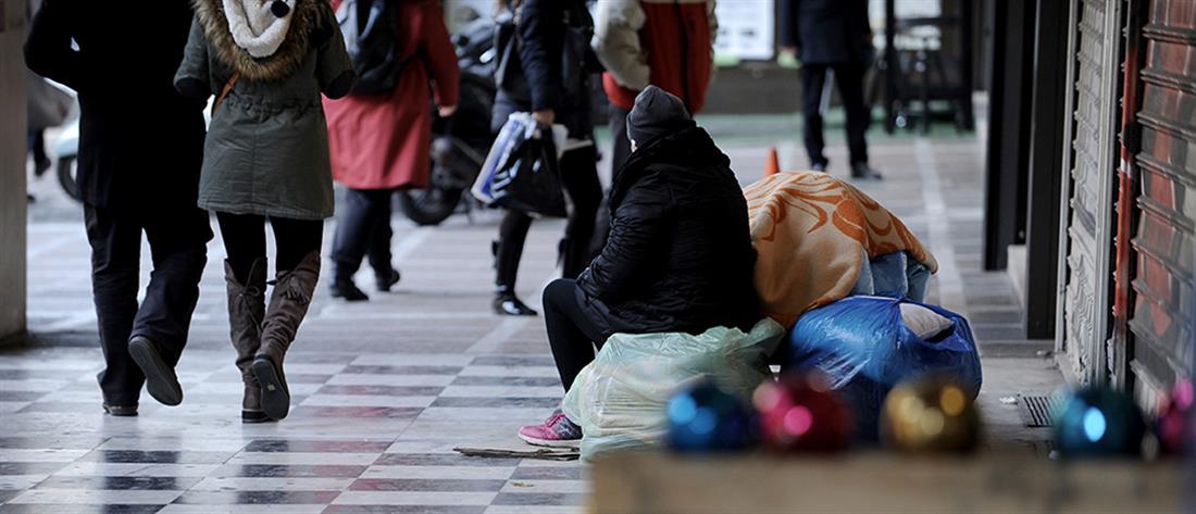 Έρευνα επιβεβαιώνει ότι… όπου φτωχός κι η μοίρα του