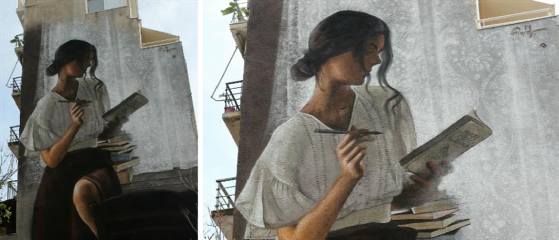 Εντυπωσιακό γκράφιτι σε πολυκατοικία στο Μεταξουργείο (φωτορεπορτάζ)