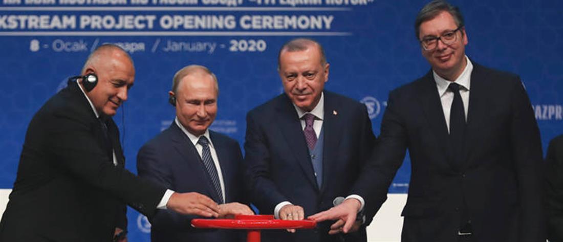 εγκαίνια - αγωγός - TurkStream  - Turkish Stream  - Ερντογάν - Πούτιν - Βούτσις - Μπόικο Μπορίσοφ