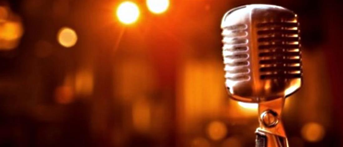 Έλληνας τραγουδιστής υπέστη ανακοπή και τρία εγκεφαλικά