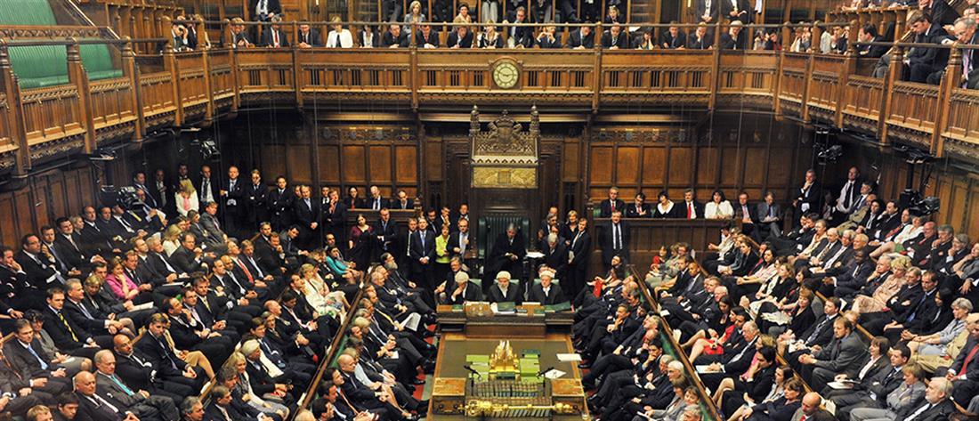 Βουλή των Κοινοτήτων - House of Commons - Αγγλία