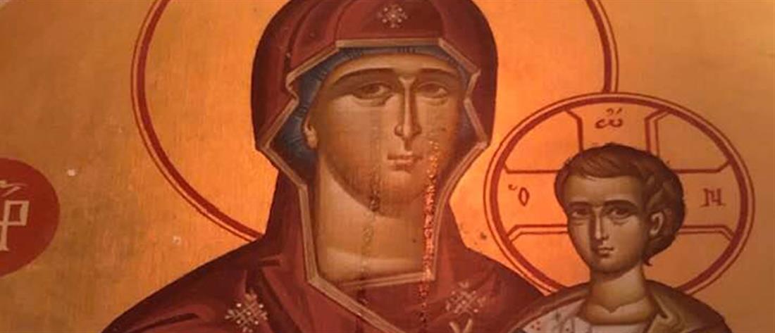 Δάκρυσε θαυματουργή εικόνα της Παναγίας σε ελληνική εκκλησία (εικόνες)