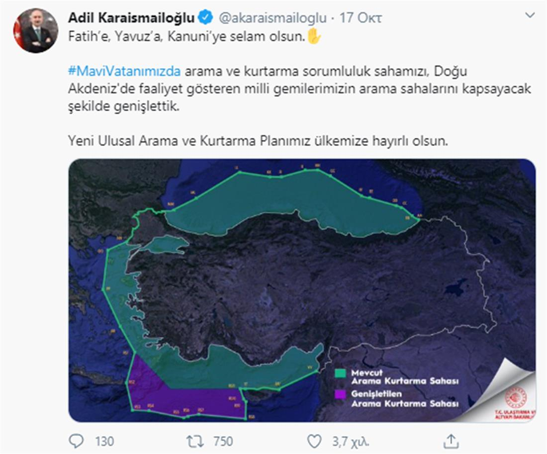 Αντίλ Καραϊσμαΐνογλου - χάρτης - Αιγαίο