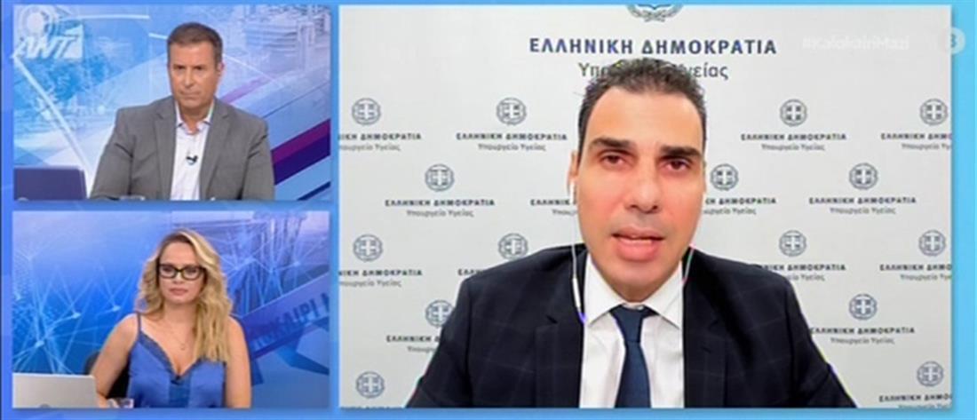 Κορονοϊός - Θεμιστοκλέους στον ΑΝΤ1: Μειωμένα τα νούμερα των εμβολιασμών (βίντεο)
