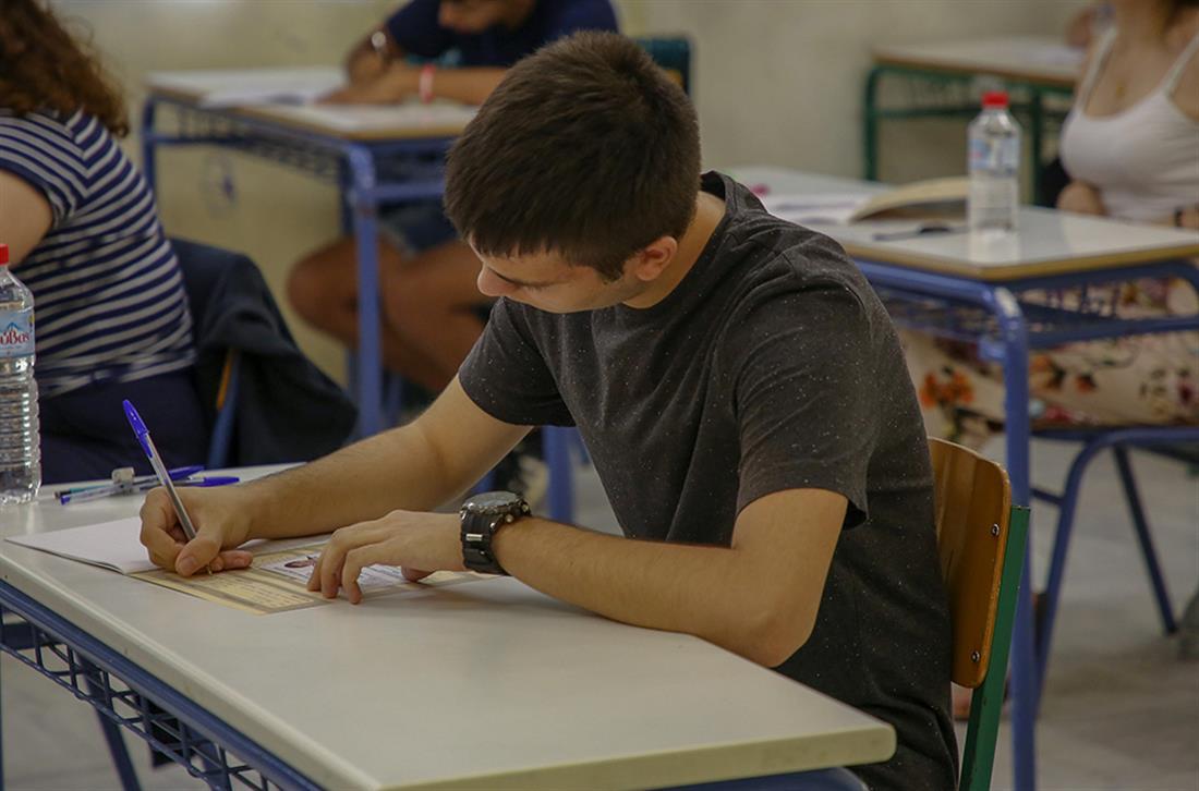 Πανελλαδικές εξετάσεις - Πανελλήνιες εξετάσεις