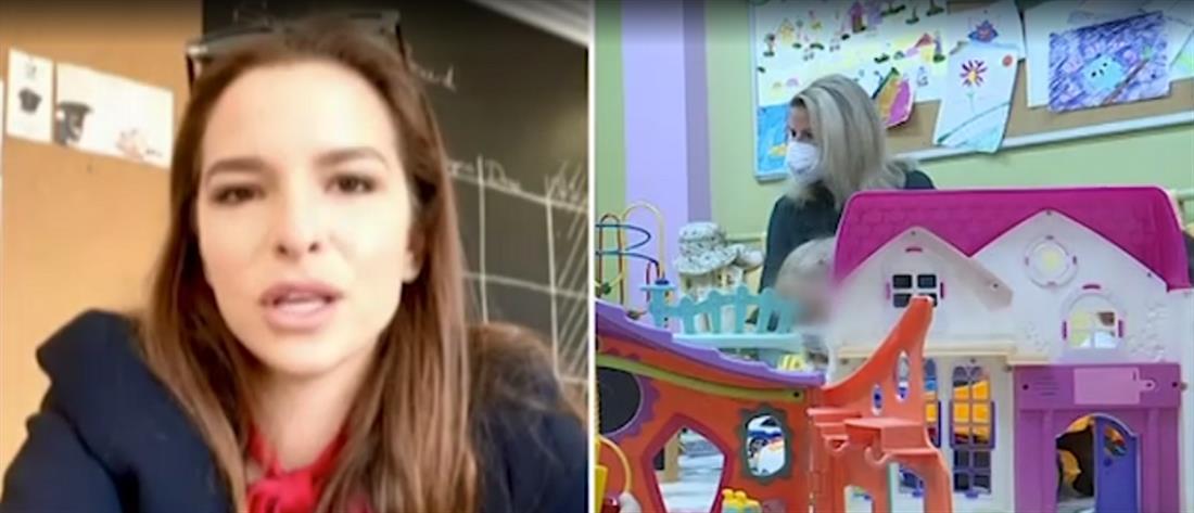 """Η Εριέττα Κούρκουλου-Λάτση στηρίζει την """"Φλόγα"""""""