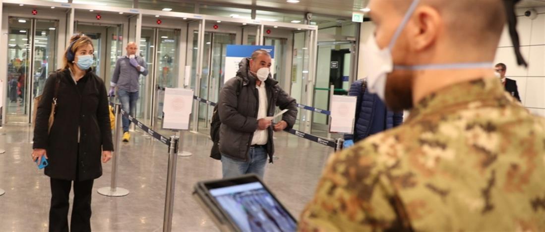 Κορονοϊός - Ιταλία: Σε καραντίνα οι ταξιδιώτες από Ρουμανία και Βουλγαρία