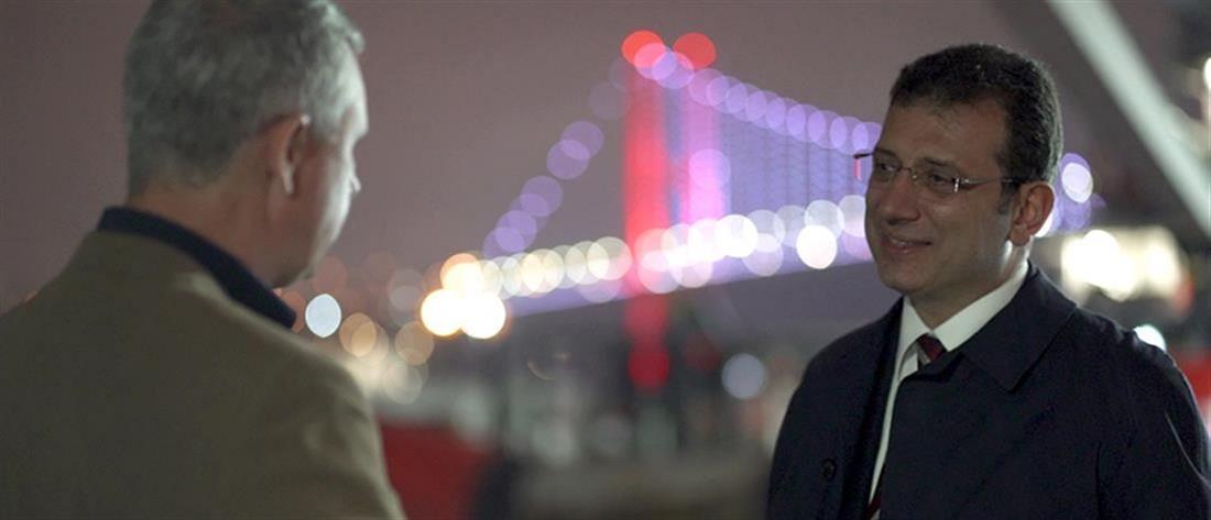 """Ο Εκρέμ Ιμάμογλου στο """"Special Report"""" για τον Ερντογάν, την Τουρκία και την Ελλάδα (βίντεο)"""