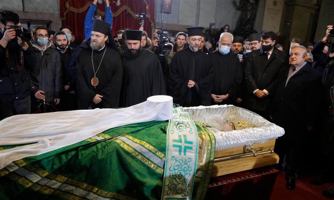 Σερβία - Πατριάρχης Ειρηναίος - σκήνωμα