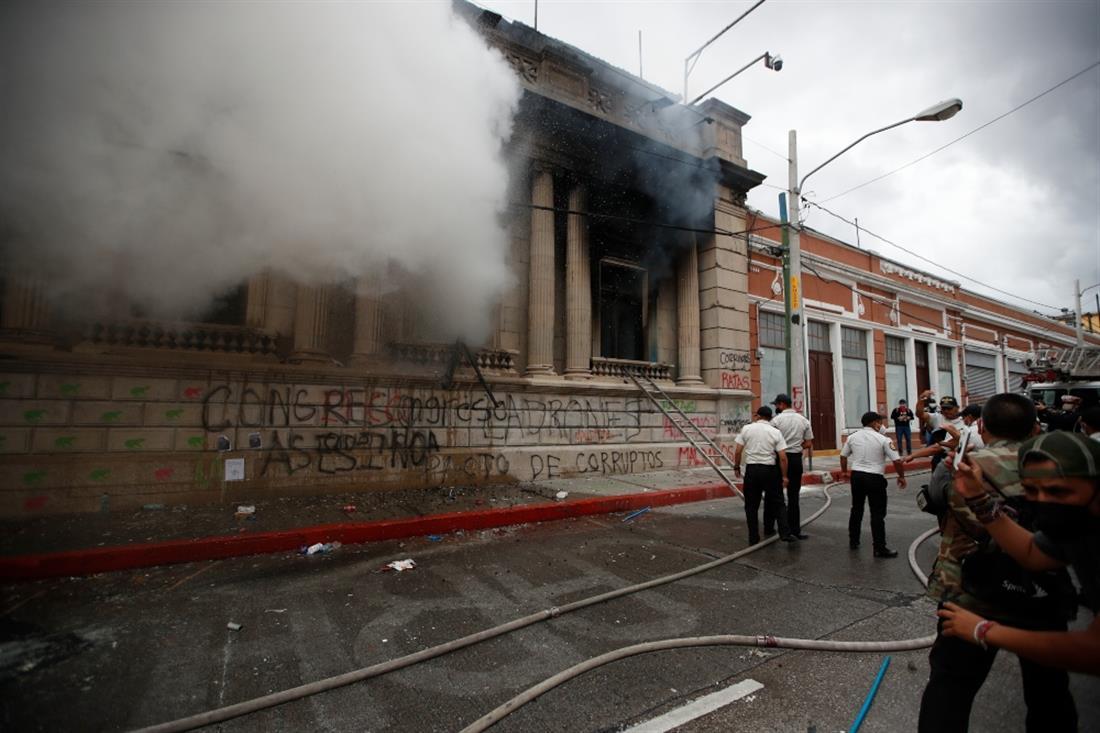 Γουατεμάλα - επεισόδια