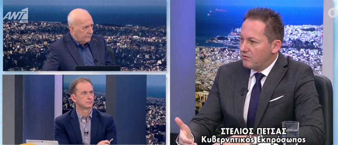 Πέτσας στον ΑΝΤ1: Άκυρο το μνημόνιο Τουρκίας – Λιβύης (βίντεο)