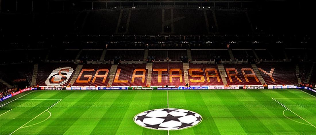 """Kαμπάνα"" της UEFA στην Γαλατασαράι"