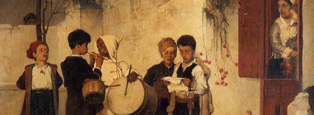 Κάλαντα: η ιστορία του ελληνικού εθίμου