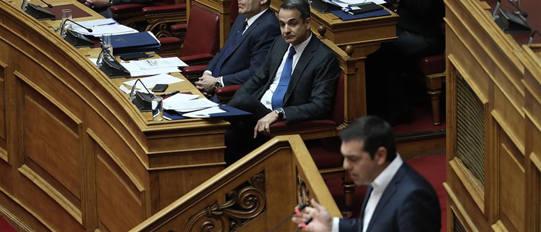 Βουλή - Μητσοτάκης - Τσίπρας