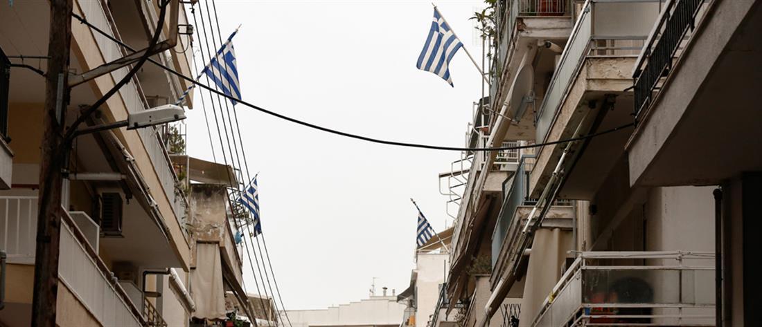 Daily Telegraph: Οι Έλληνες δείχνουν φιλότιμο στα μέτρα για τον κορονοϊό
