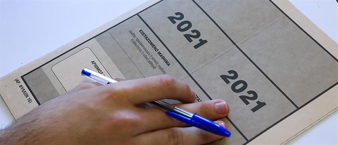 Επαναληπτικές Πανελλήνιες 2021: το πρόγραμμα και τα εξεταστικά κέντρα