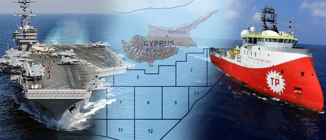 Στέιτ Ντιπάρτμεντ σε Τουρκία: Σταματήστε τις επιχειρήσεις στην κυπριακή ΑΟΖ