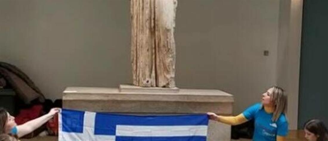 Συγκίνηση από το μοιρολόι Κρητικόπουλων στην Καρυάτιδα στο Βρετανικό Μουσείο (βίντεο)