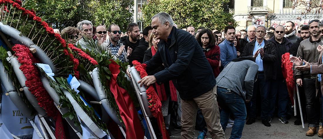 ΣΥΡΙΖΑ: η εξέγερση του Πολυτεχνείου παραμένει επίκαιρη