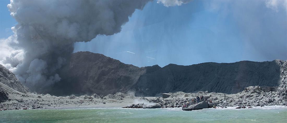 """Νέα Ζηλανδία: """"Καμία ελπίδα για επιζώντες"""" μετά την έκρηξη ηφαιστείου (εικόνες)"""