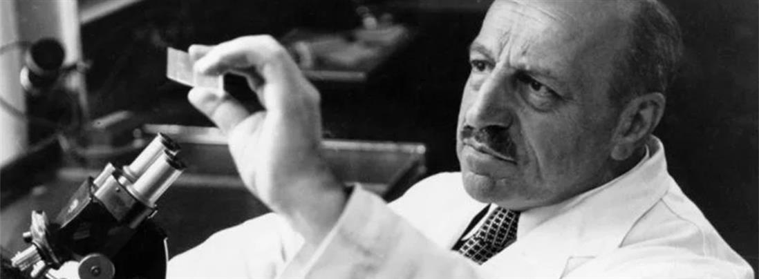 """Γεώργιος Παπανικολάου: ο γιατρός που εφηύρε το """"τεστ Παπ"""""""