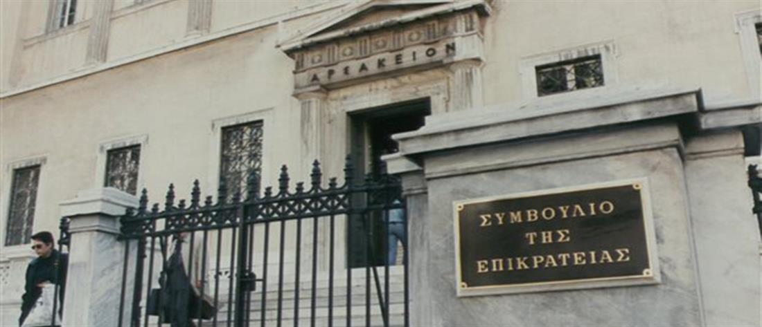 ΣτΕ: Νόμιμη η επανασύσταση του υπουργείου Μετανάστευσης και Ασύλου
