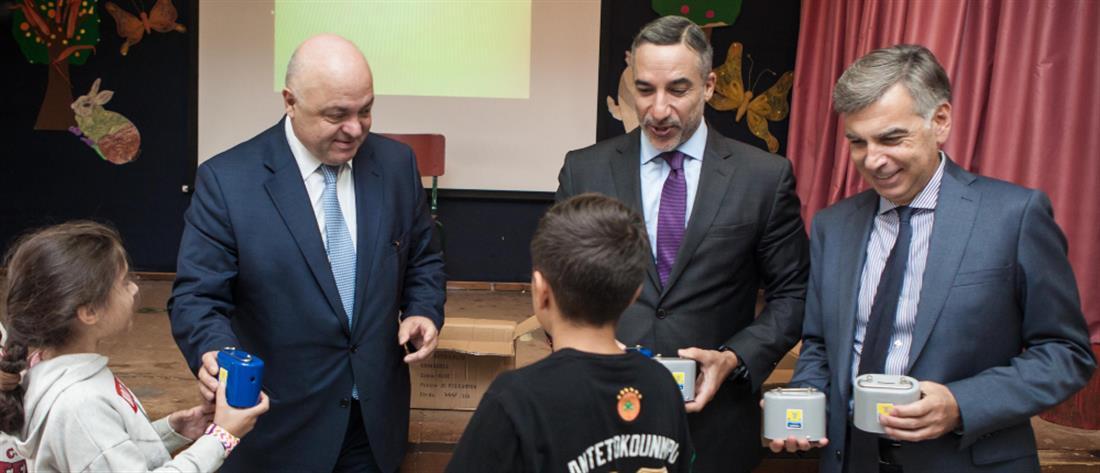 Η Eurobank τίμησε και φέτος την Παγκόσμια Ημέρα Αποταμίευσης