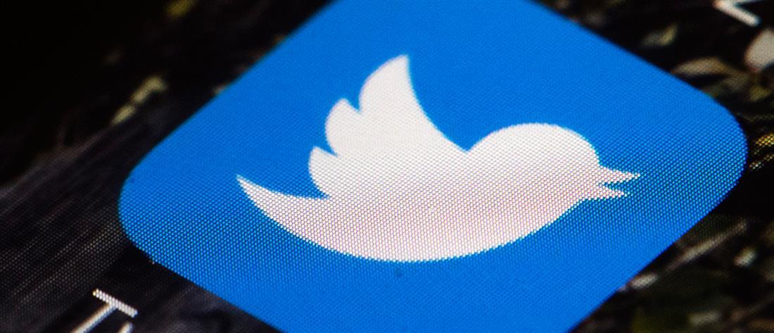 """Birdwatch"": Νέο ""όπλο"" του Twitter κατά των fake news"