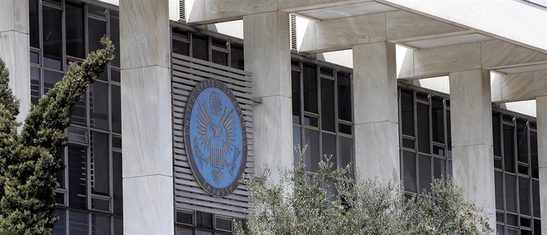 Πρεσβεία ΗΠΑ: Συναγερμός για φωτοβολίδα που έπεσε στον προαύλιο χώρο