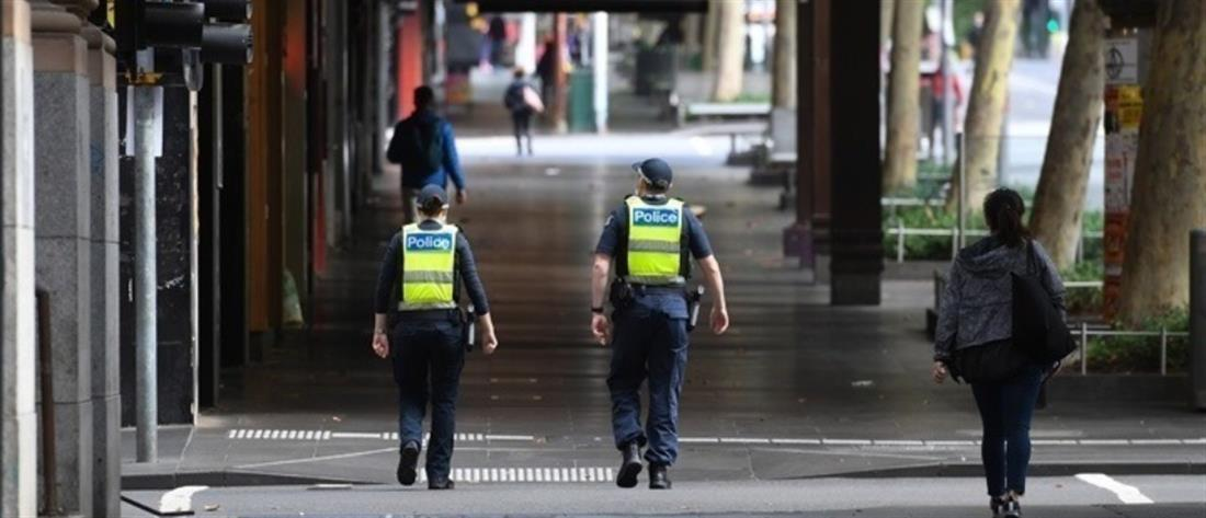 Νέα Ζηλανδία: αιματηρή επίθεση σε εμπορικό κέντρο