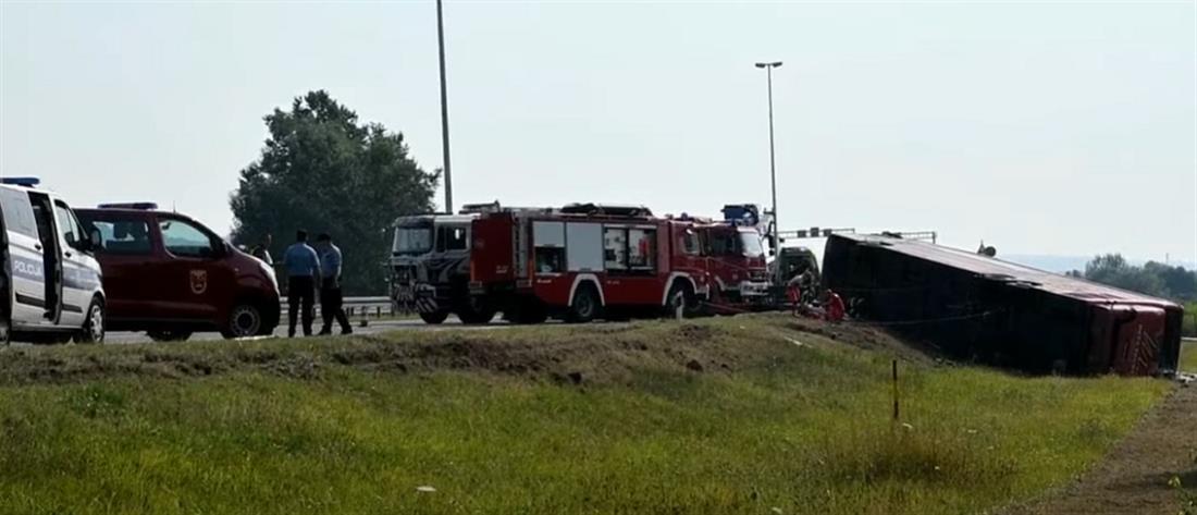 Κροατία: πολύνεκρο δυστύχημα με λεωφορείο (εικόνες)