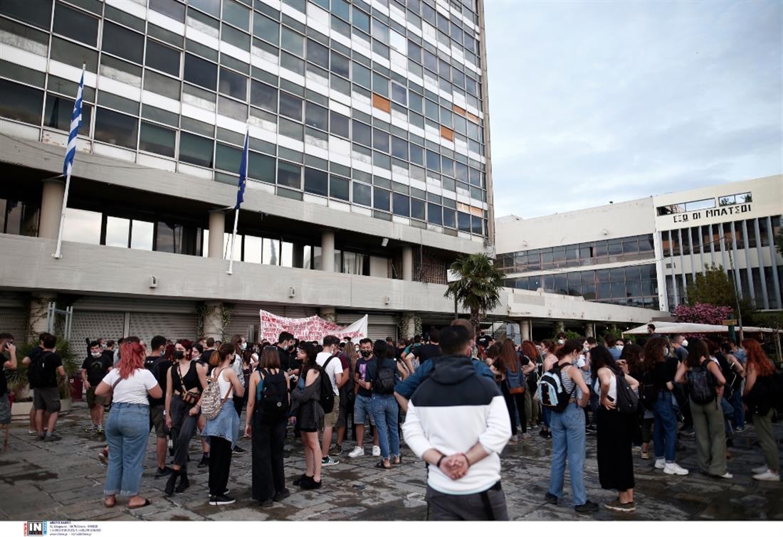 Θεσσαλονίκη - φοιτητές - διαμαρτυρία