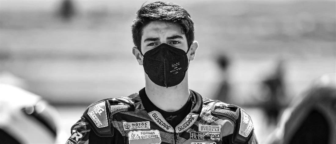 Πρωτάθλημα Superbike: Σκοτώθηκε 15χρονος σε αγώνα