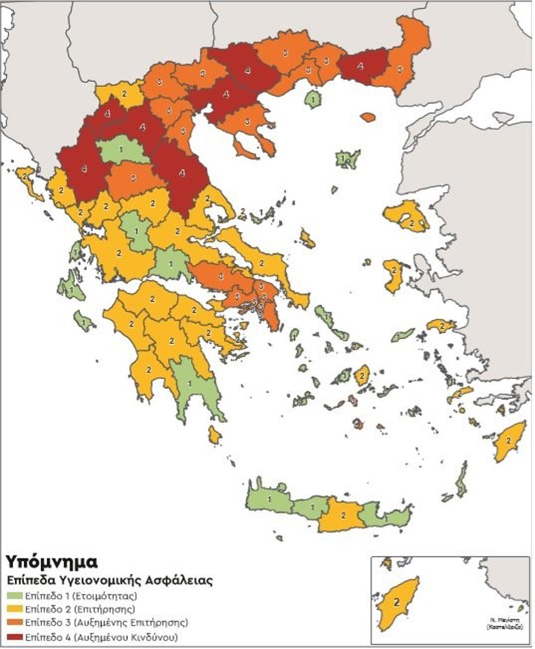 Χάρτης Υγειονομικής Ασφάλειας και Προστασίας