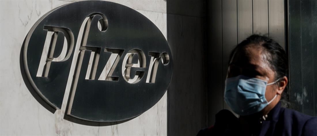 Μπουρλά για εμβόλιο Pfizer: πότε θα αρχίσει η διανομή του