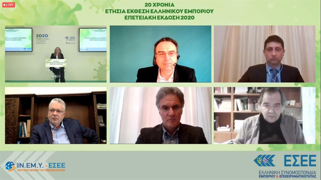 ΕΣΕΕ - Ετήσια Έκθεση Ελληνικού Εμπορίου - 1η μέρα