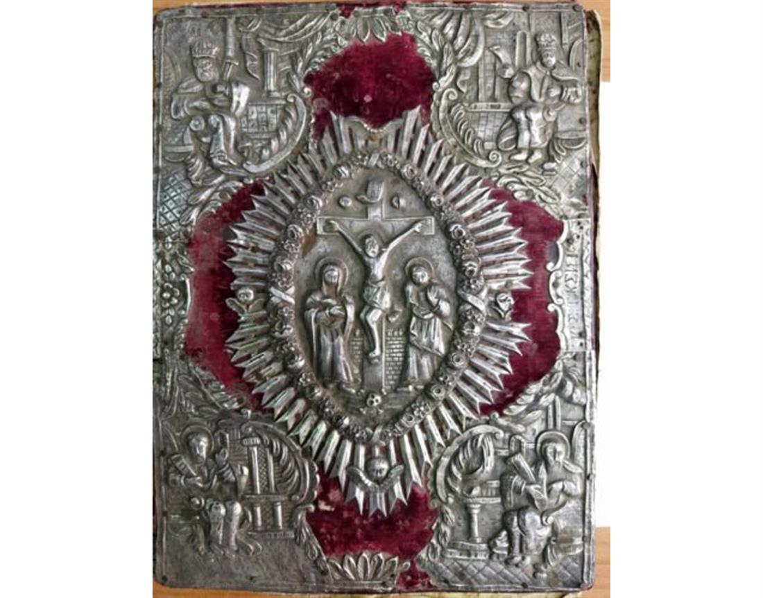 ιερόσυλος - Γιάννενα - κλοπή -Ευαγγέλιο του 1818