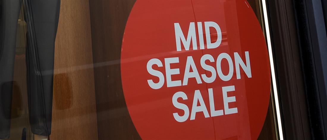 Ενδιάμεσες εκπτώσεις με ανοιχτά μαγαζιά την Κυριακή