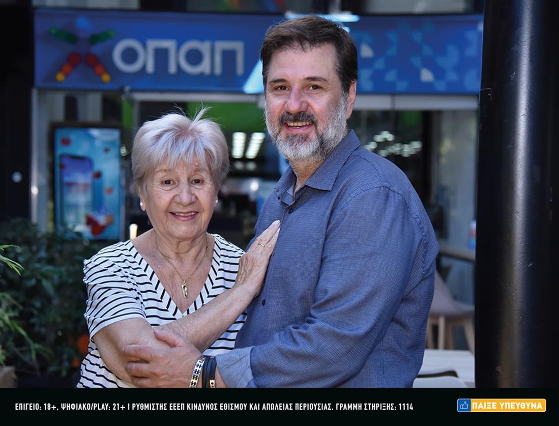 ΟΠΑΠ - Γενιές Πρακτόρων - Αικατερίνη Πουλημά, Γιώργος Πουλημάς