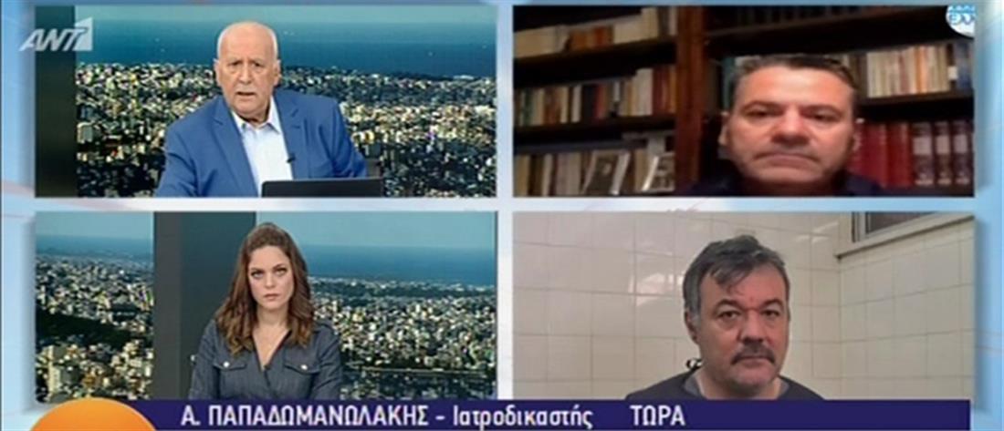 Ανατροπή για το θάνατο φοιτήτριας στην Κρήτη: ο ιατροδικαστής στον ΑΝΤ1 (βίντεο)