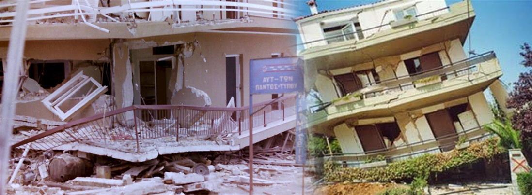 24/2/1981 : Ο σεισμός των Αλκυονίδων νήσων (ΦΩΤΟ)