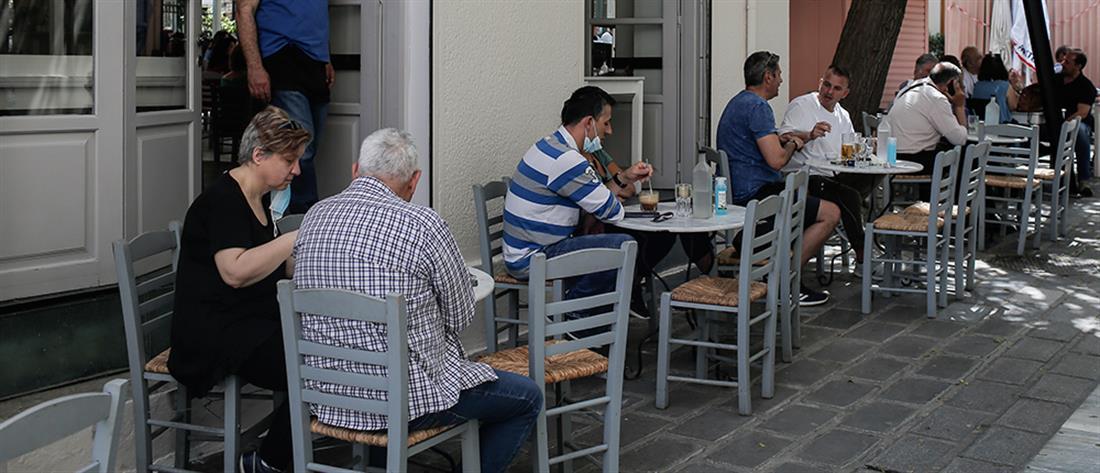 Εστίαση: Γέμισαν κόσμο καφέ και εστιατόρια
