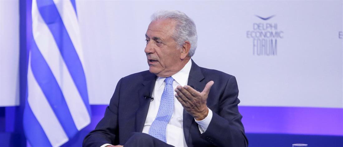 """Αβραμόπουλος: κάποιες χώρες της ΕΕ """"φρόντισαν"""" να μην γίνει υπερδύναμη"""