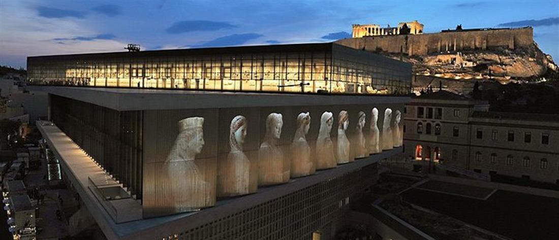 Δωρεάν είσοδος στο Μουσείο Ακρόπολης για δύο ημέρες