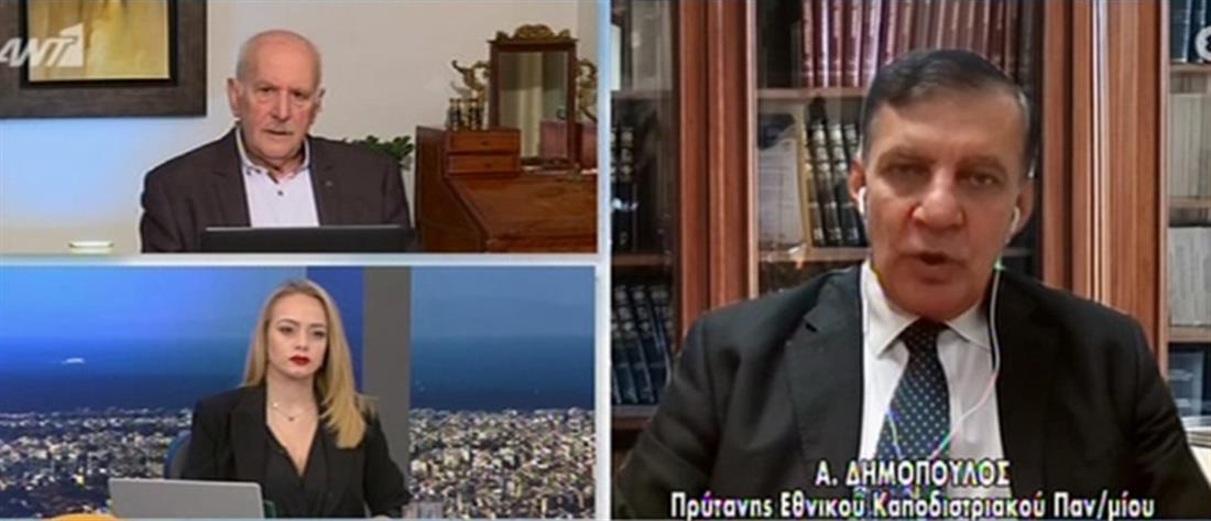 Δημόπουλος: Δεν θα χρειάζεται δισταγμός για τα εμβόλια αφού εγκριθούν