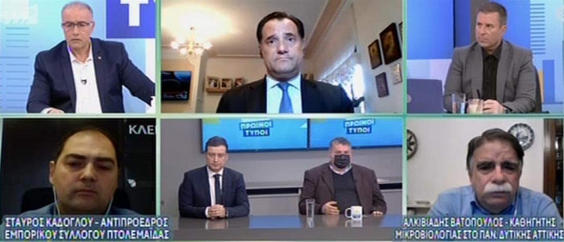 """Γεωργιάδης στον ΑΝΤ1: παραμένουν """"πληττόμενες"""" οι ανοιχτές επιχειρήσεις  - Γελοίος ο ΣΥΡΙΖΑ (βίντεο)"""