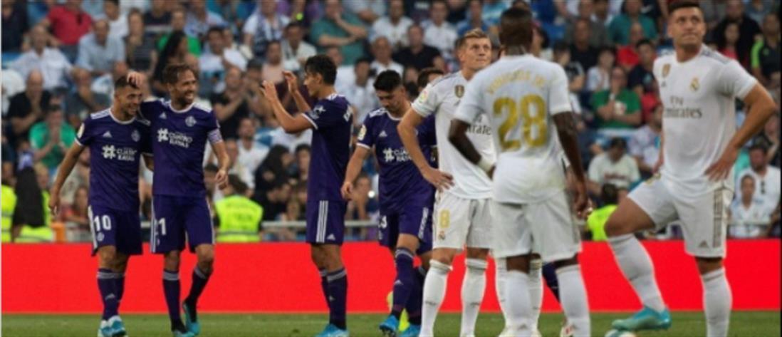 """Πρώτη """"γκέλα"""" της Ρεάλ στη La Liga"""