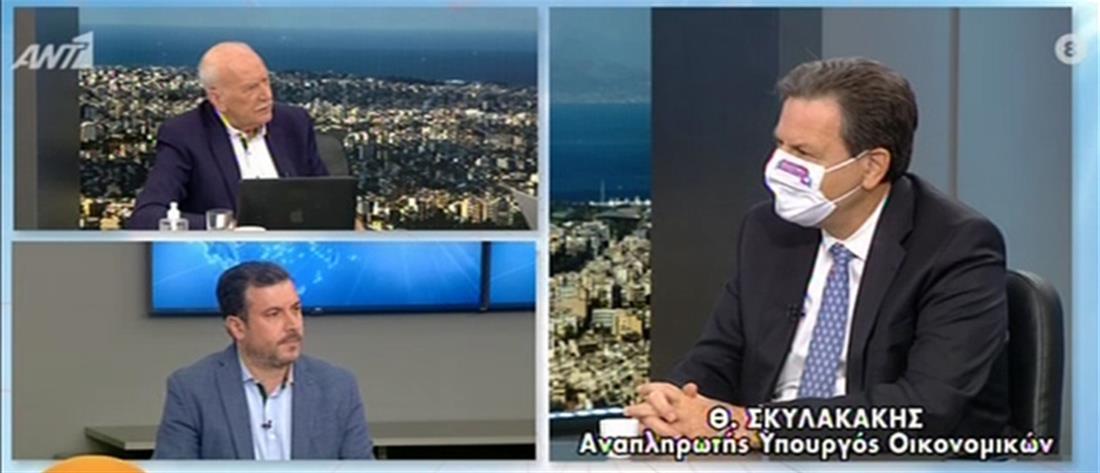 Θεόδωρος Σκυλακάκης - Καλημέρα Ελλάδα
