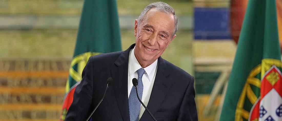 Κορονοϊός: Θετικός ο Πρόεδρος της Πορτογαλίας
